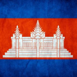 Flag of Cambodia - Obrázkek zdarma pro iPad 3