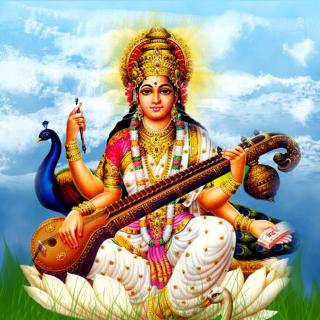 Saraswati Mantra - Obrázkek zdarma pro 2048x2048