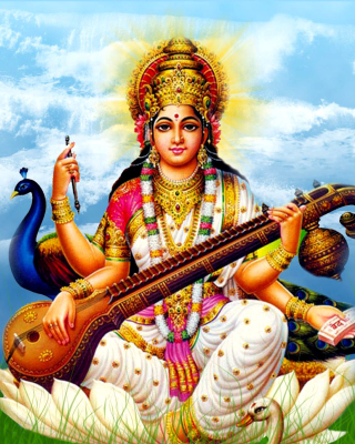 Free Saraswati Mantra Picture for Nokia N8